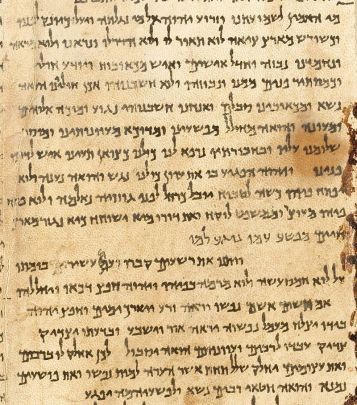 800px-Great_Isaiah_Scroll_Ch53